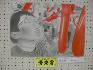 150830ドローイング大賞展 002