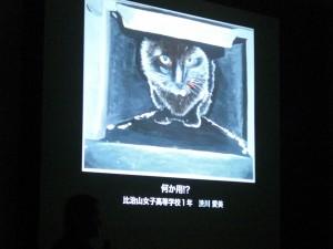 151122美術工芸展・秋プレ 083