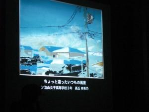 151122美術工芸展・秋プレ 086